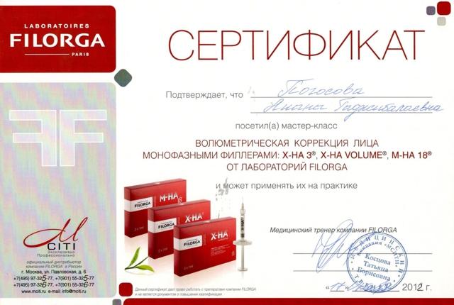 участник мастер класса Гаджибекова Лиана Гаджибалаевна