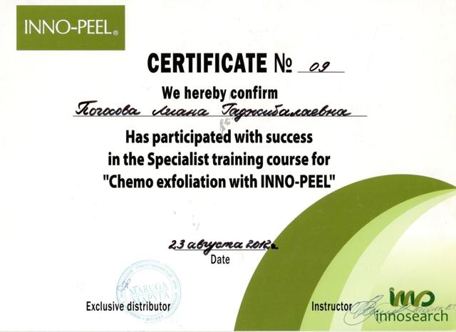 certificate Inno-Peel