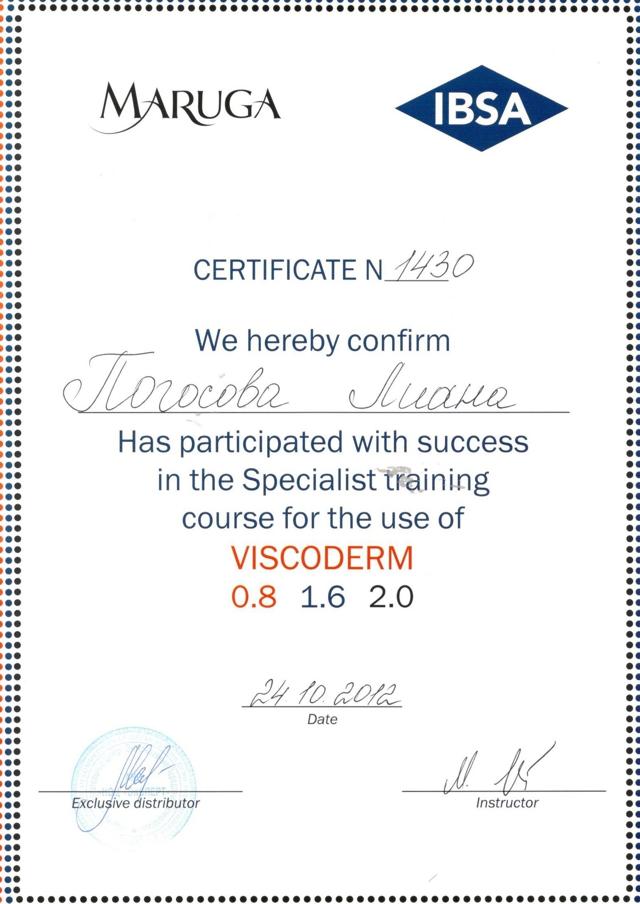 certificate Maruga IBSA