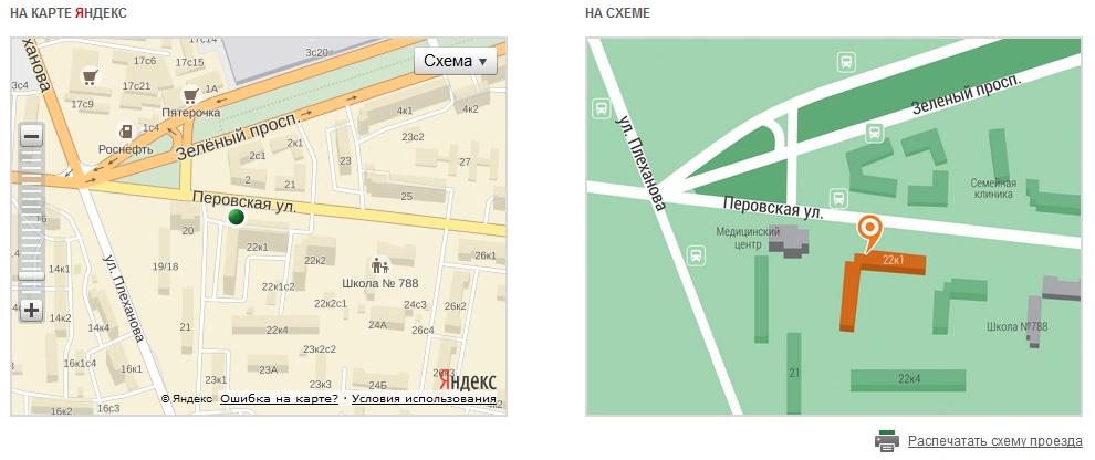 схема проезда к лаборатории платных анализов в Перово