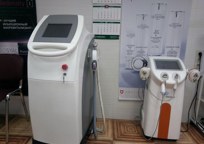фото оборудования клиники косметологии