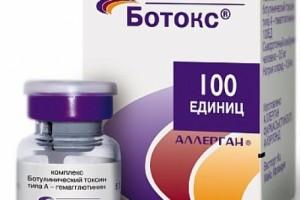 фото препарата ботокс для инъекций
